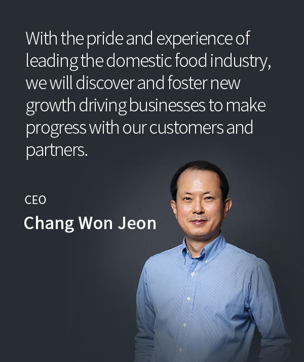 Portrait photography of CEO. - CEO Park, Yeong-jun of Binggrae Co., Ltd.