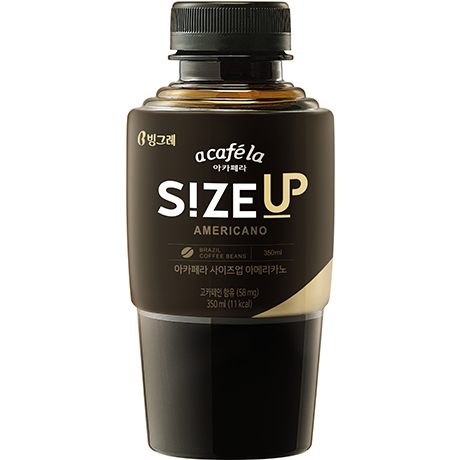A Cafe la Size Up - Americano