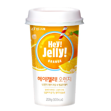 Hey!Jelly-Orange