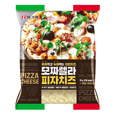 Mozzarella Pizza Cheese (210g)